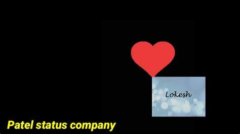 ymate   lokesh letter  statusnew lokesh