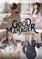 Good Manager - Season 1