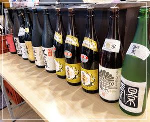 平成のお酒はまだ若いと言われるレベルの頭おかしい品揃え……。