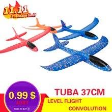 Hand Throw Flying Glider Foam Aeroplane For Children