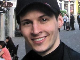 """Павел Дуров. Фото с личной страницы """"ВКонтакте"""""""