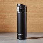 Zojirushi Black Stainless Steel Vacuum Insulated Flip Top Mug, 16 Ounce