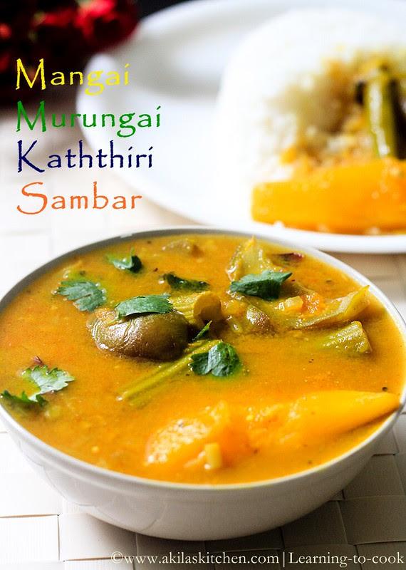 Mango drumstick brinjal sambar