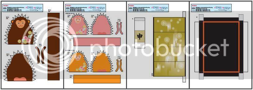 photo year.of.monkey.papercraft.via.papermau.002_zpsz92911bq.jpg