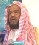 Mohamed Al Mohisni