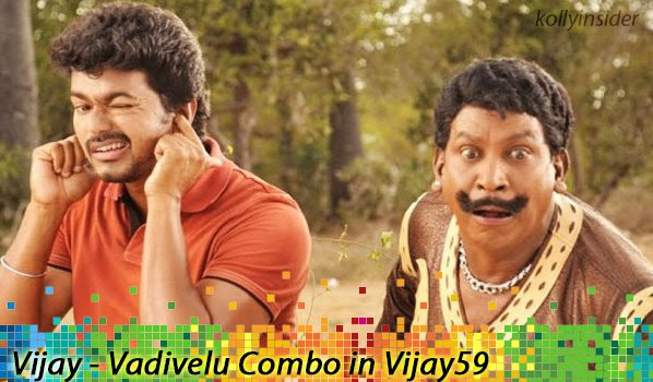 Vadivelu in Vijay-Atlee's movie (Vijay59)