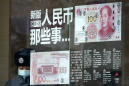 China promises not to weaken yuan, criticizes US concern