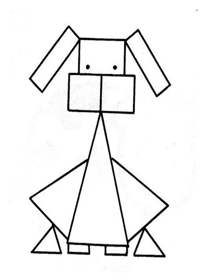 Animales Con Figuras Geometricas Intrincados Dibujos De Animales