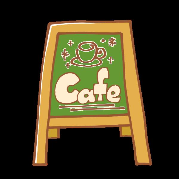 カフェの立て看板のイラスト かわいいフリー素材が無料のイラストレイン