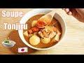 Recette Soupe Repas Asiatique