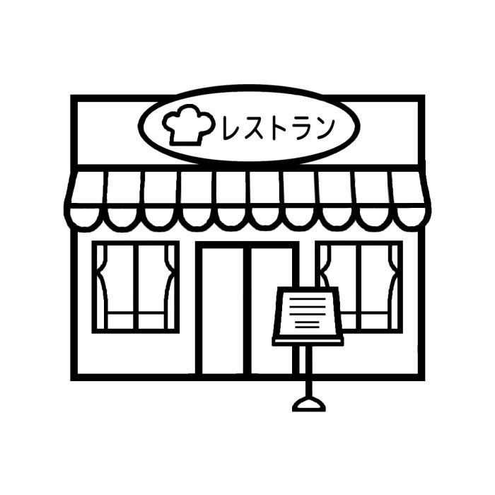 レストラン白黒建物11乗り物建物無料イラスト素材
