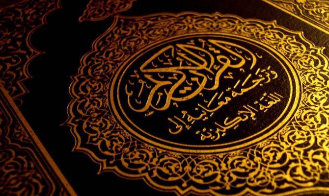 Τα φυλλάδια, το κοράνι και οι έρευνες της ΕΛ.ΑΣ