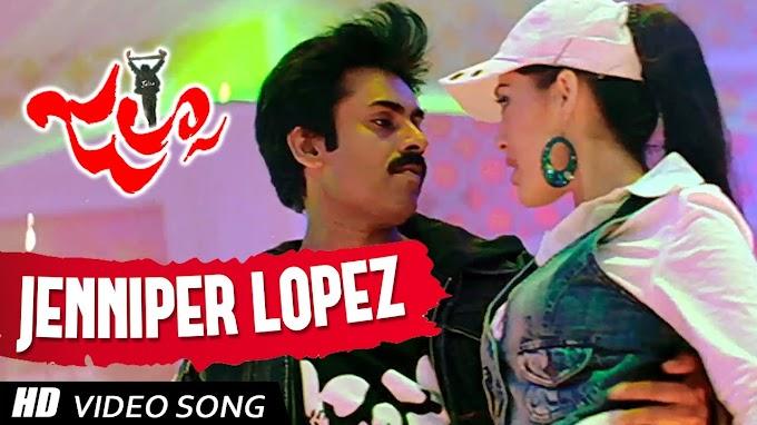 Jennifer Lopez Song Lyrics in Telugu and English - Jalsa