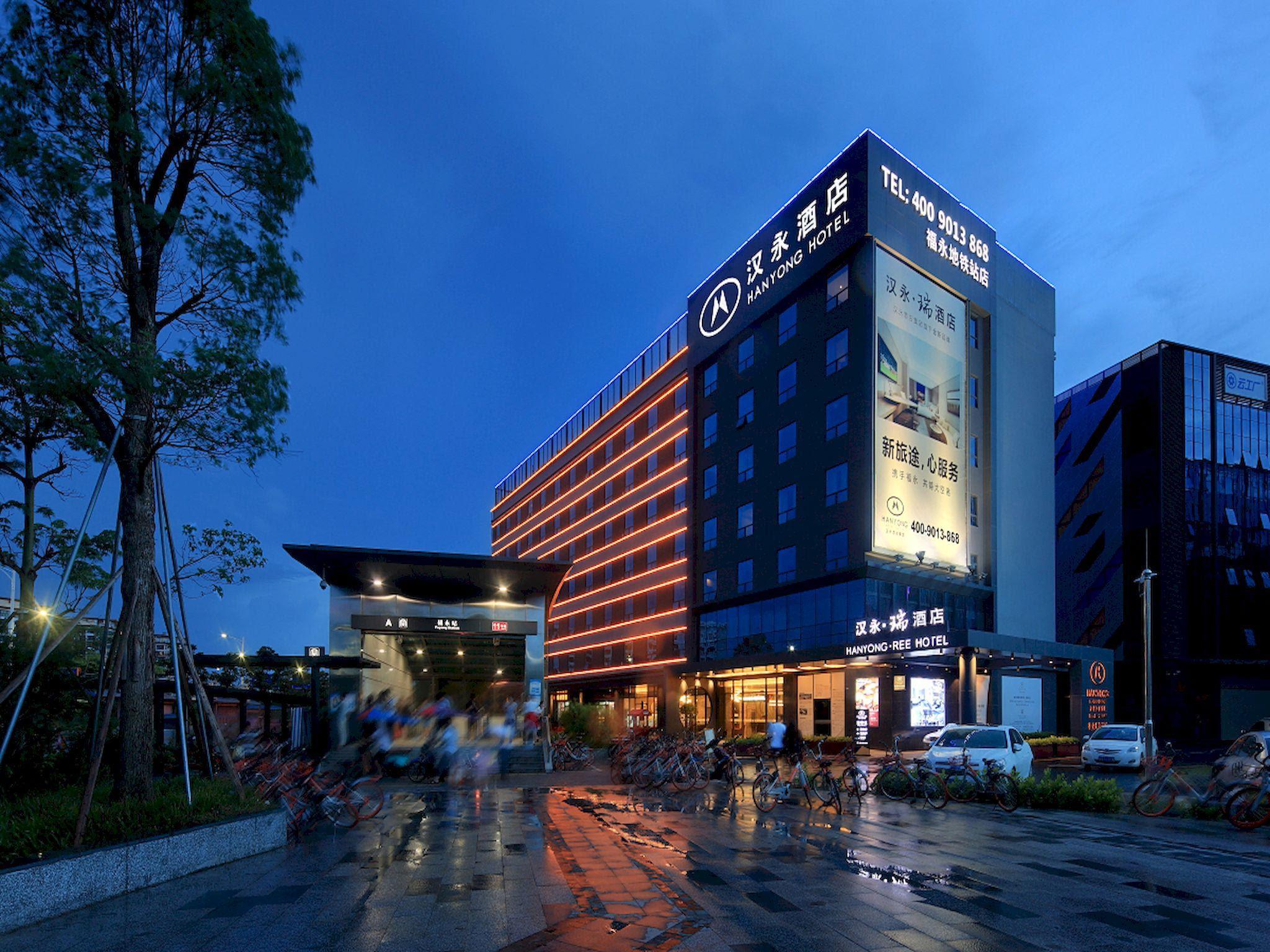 Hanyong Hotel Shenzhen T3 Terminal Branch Reviews