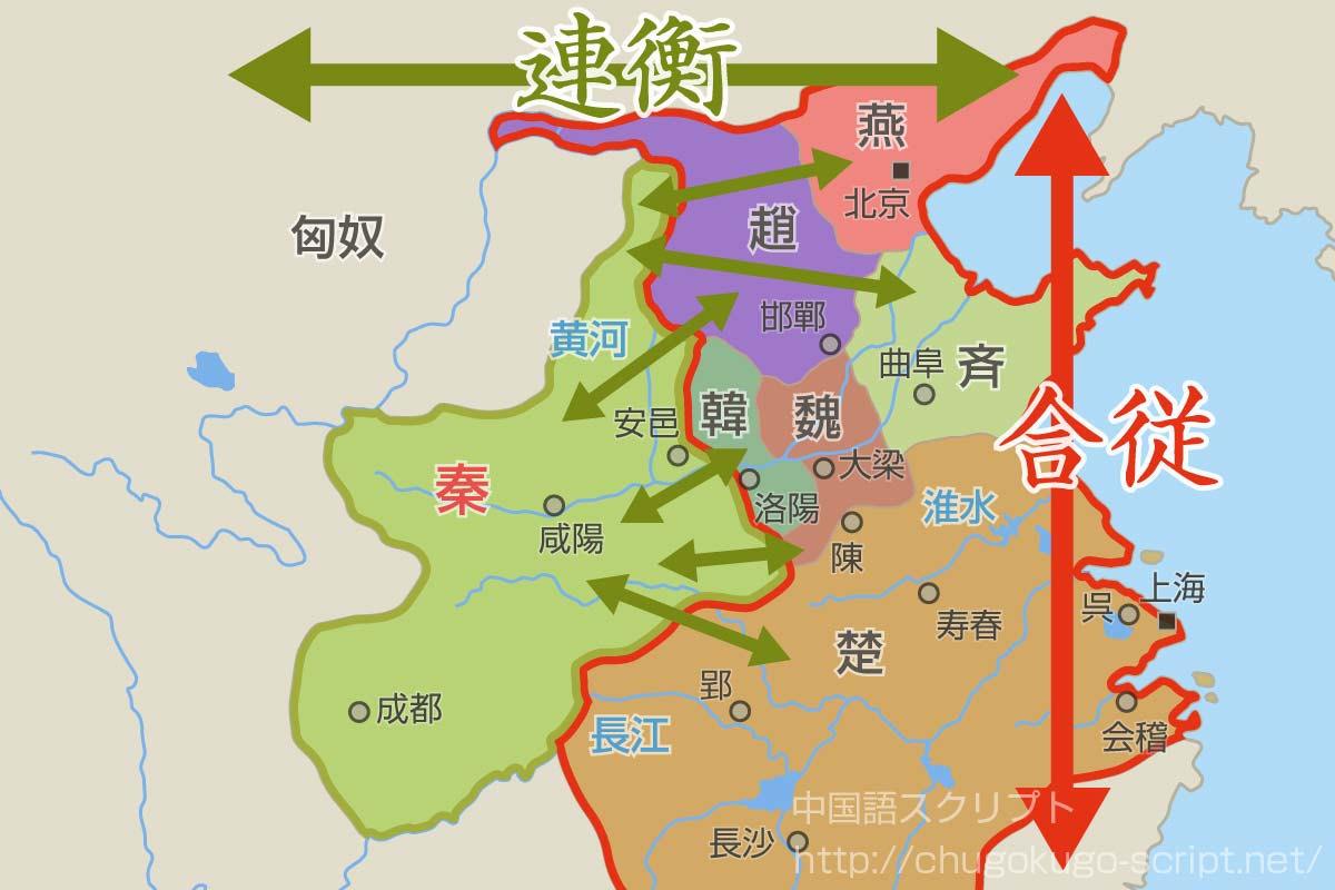 【ロイヤリティフリー】 張儀 現代語訳 - 人気の畫像を ...