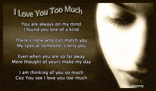 I Love You Too Much Free Thinking Of You Ecards Greeting Cards