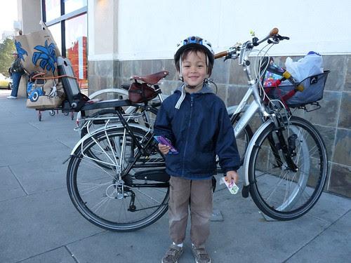 My Everything Bike