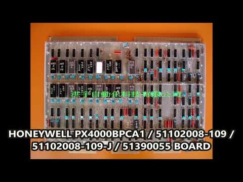 HONEYWELL - PLC DCS IPC USED mechanical工業廠房電子自動化控制