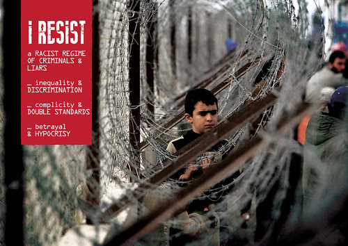 I RESIST POSTER A3 12