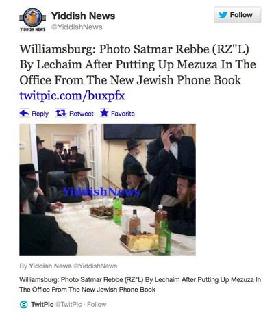 Williamsburg Satmar Rebbe mezuzah against Weberman victim's family 1-13-2013