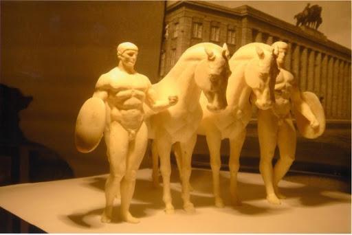 Проект реконструкции коней