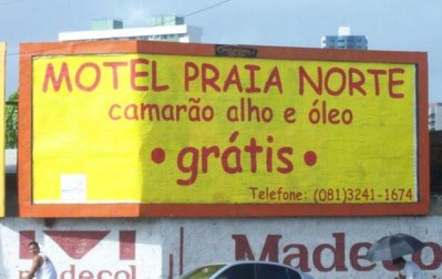 outdoors de motel