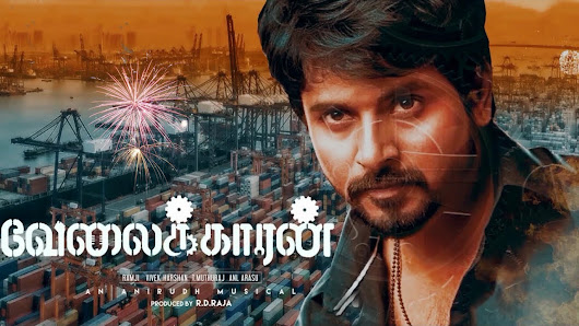 Velaikaran Full Movie Leaked in TamilRockers - BT