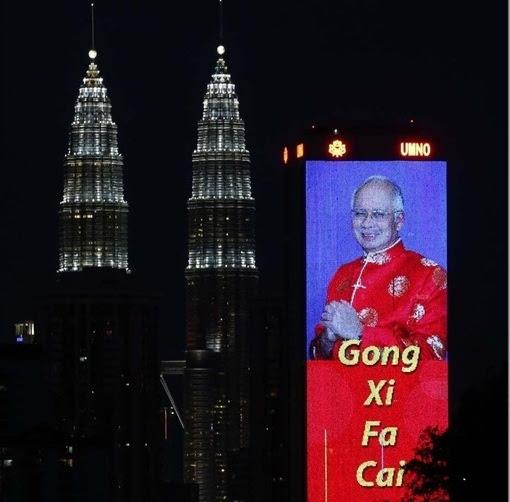 KLCC-UMNO-PWTC-Najib CNY Greetings