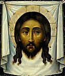 Icone de la Sainte-Face de Simon Ushakov 1677 Galerie Tretyakov Moscou