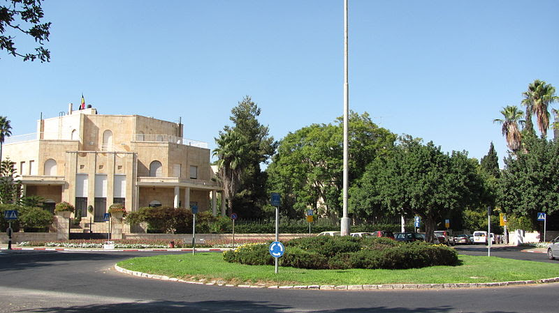 File:Orde Wingate Square, Jerusalem.jpg