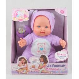 Кукла малыша интерактивная Joy Toy 5234