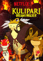 Kulipari: Dream Walker - Season 1