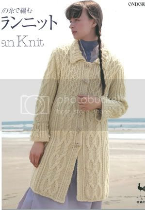aran knit