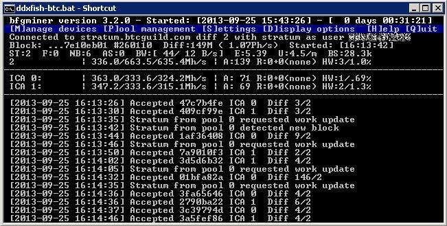 Minare cryptovalute in 5 MINUTI! - [Software gratis per PC] - YouTube