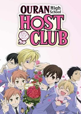 Ouran High School Host Club - Season 1