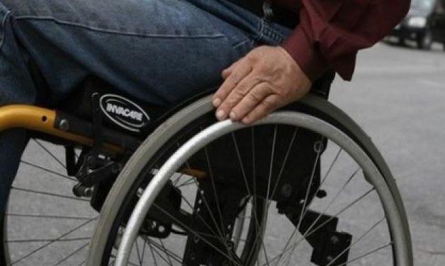 Αποτέλεσμα εικόνας για αναπηρικό αμαξίδιο