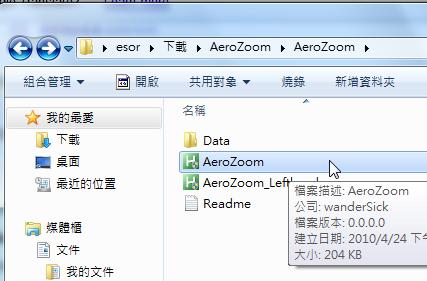 aerozoom-02