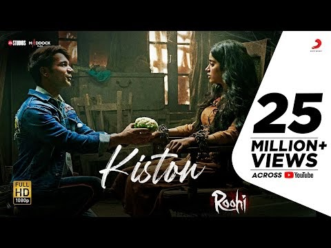 Kiston – Roohi | Rajkummar – Janhvi – Varun | Sachin - Jigar, Amitabh B | Jubin Nautiyal