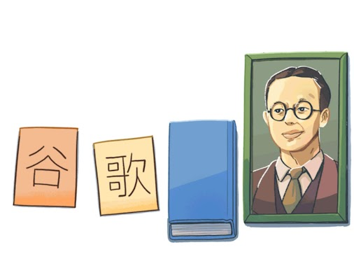 What you need to know about Zhou Youguang, who gave us #phonetic #Chinese www.independent.co.uk/news...