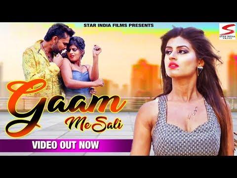 Gaam Me Sali Haryanvi Ravi Parcha Video Song Download HD