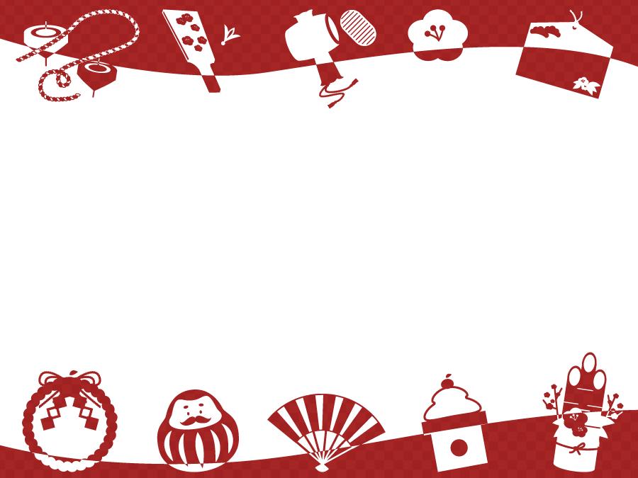 フリーイラスト お正月関連のシルエットの飾り枠でアハ体験 Gahag