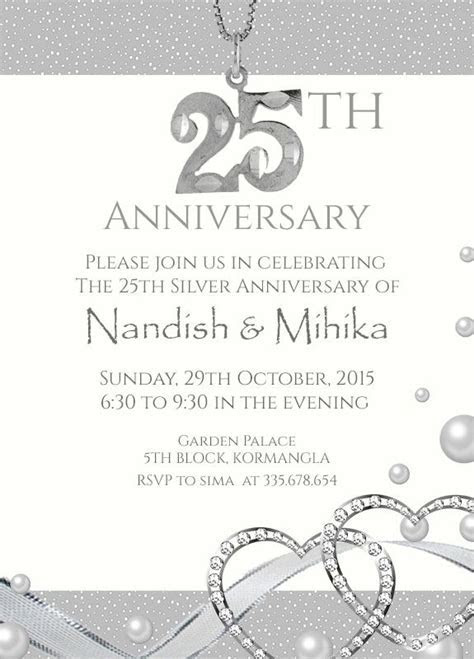 black and white theme 25th wedding invitation card with