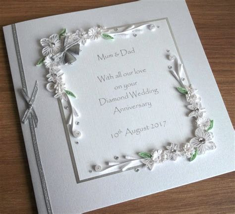 Quilled 60th diamond wedding anniversary card mum and dad