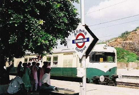 London Underground Logo on Chennai Metro - Tirusulam, India