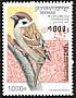 Eurasian Tree Sparrow Passer montanus
