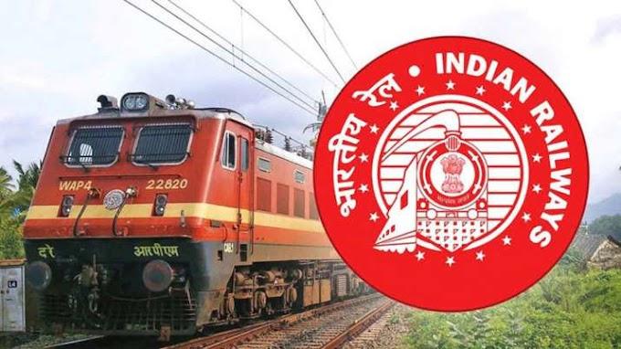 Railway ER Apprentice Online Form 2021 – Notification,Selection Process