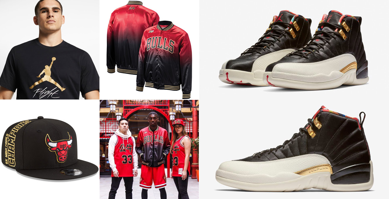 Air Jordan 22 Chinese New Year Outfits  SneakerFits.com
