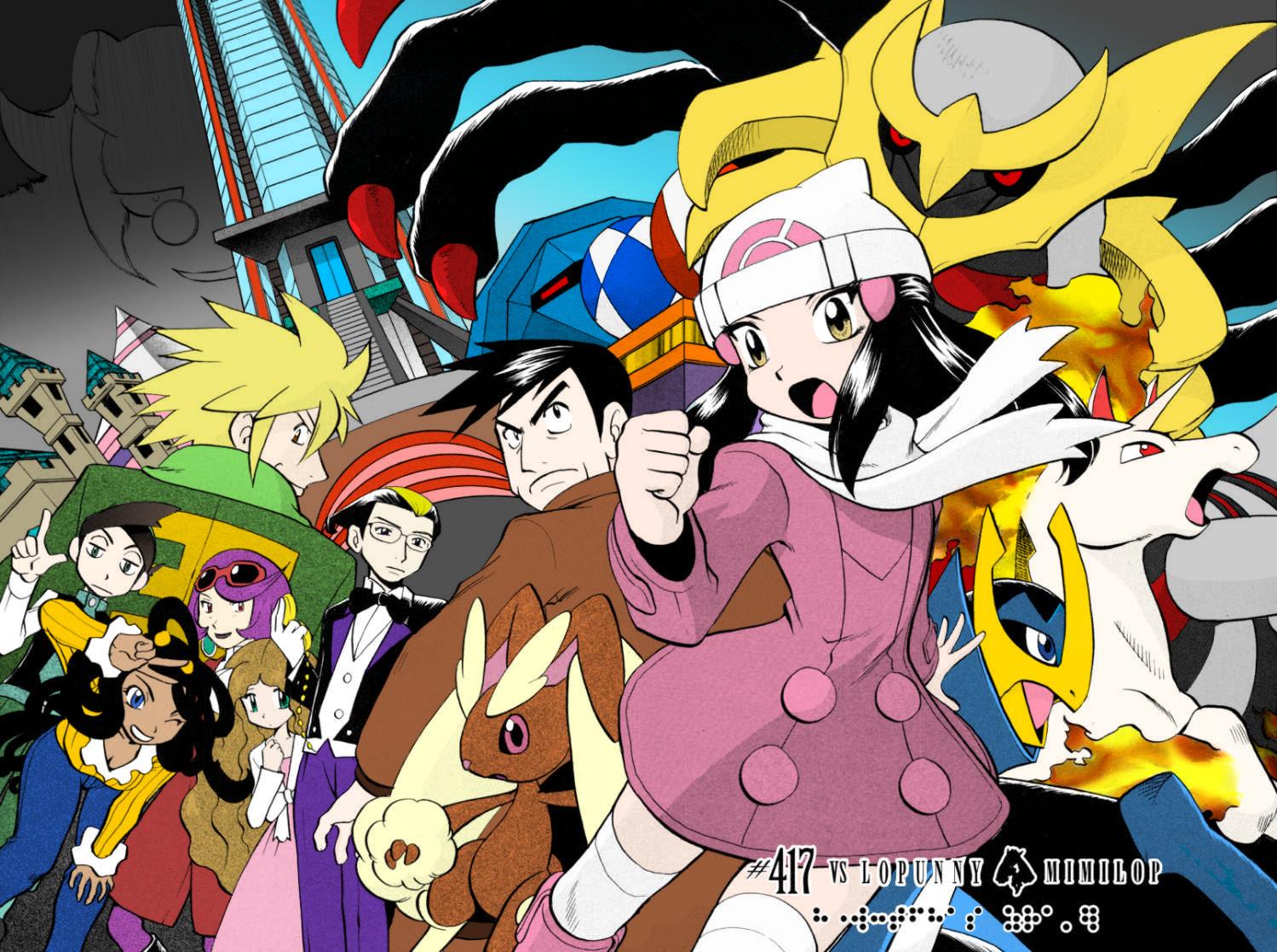 Pokemon Adventures Platinum VS Lopunny by EeveeVSHoOh on