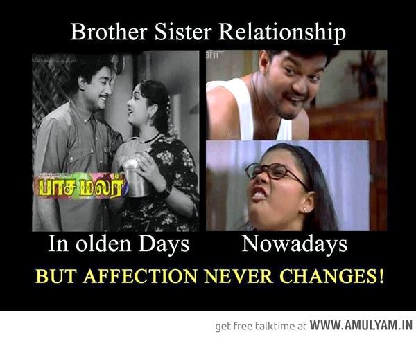 Best Quotes Sister And Brother