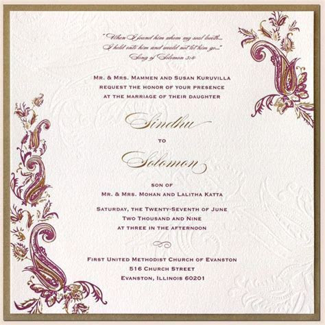 indian wedding card ideas   Google Search   wedding cards
